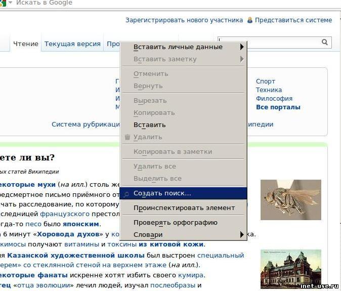 Как сделать поисковую строку на своем сайте 173